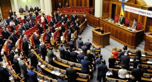 Ukrainian Parliament approves law allowing forced relocation of Russian citizens