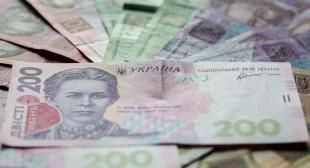 Ukraine named worst performing economy in 2015- The Economist