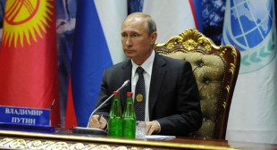 Putin: 12 more countries interested in working with SCO