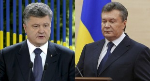 """Debt commitment or """"bribe""""? Moscow, Kiev in war of words over $3bn loan"""