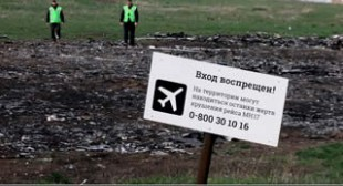 """MH17 crash used by US to break Russia's relationship with Europe"""