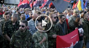 "Thousands of Ukraine ultranationalists gather on Maidan, announce ""new revolution"""