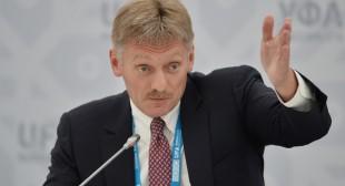 Russian evidence on MH17 crash ignored – Peskov