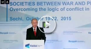 Putin: No need to distinguish between 'moderate' & other terrorists