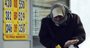 Ukraine's economy hits rock bottom