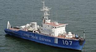 Russian Navy chases off Turkish vessel impeding drill platform transit in Black Sea