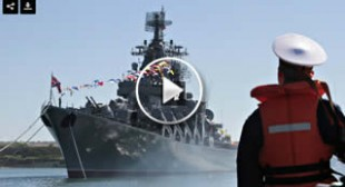 Sneak peek: A look at Russian air shield in Syria, including guided S-300 missile cruiser and S-400