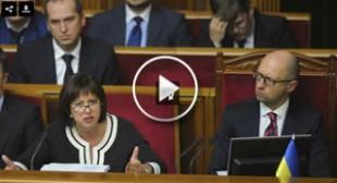 Ukraine defaults on $3bn Eurobond to Russia