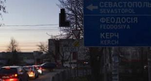 Germany Condemns Ukraine's Blackout of Crimea as Criminal