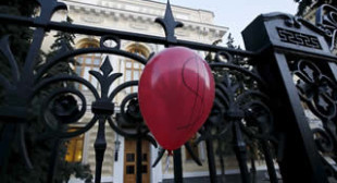 Sanctions Test: Can the West's Bankers Resist Russia's $3Bln Bond Issue?