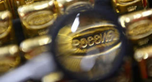 Russia Becomes Globe's Top Buyer of Gold Bullion, Boosting Reserves
