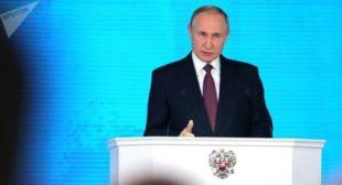 No More Mr. Nice Guy: Putin Unveils Next Gen Russian Nukes