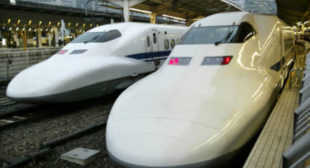 Japan unveils new 'Supreme' bullet train