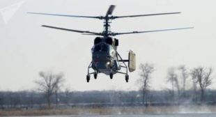 Mexico Cancels US Maritime Helicopter Order: Could It Go With Russia Instead?